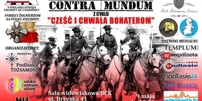 Zaproszenie na koncert z okazji Święta  34 Pułku Piechoty